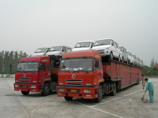 Chinesecarriercar01