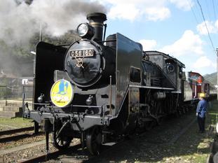 C5606