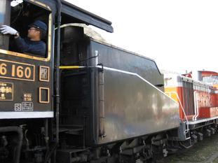 C5607