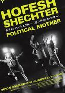 Politicalmother01