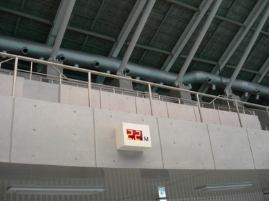 20101126ajisu04