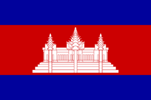600pxflag_of_cambodia_svg
