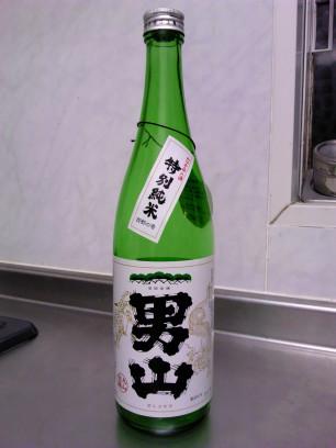 Nagayamahonkeotokoyama