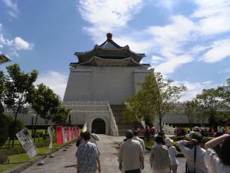 Zhongzhengjiniantang