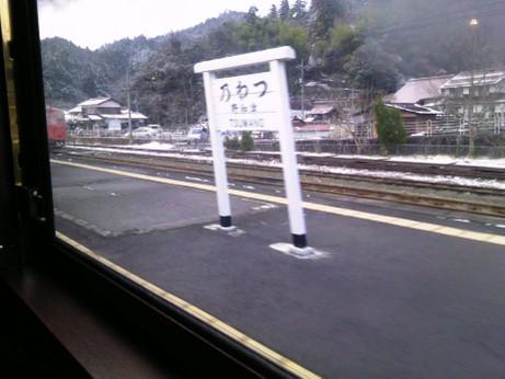 C56160tsuwano