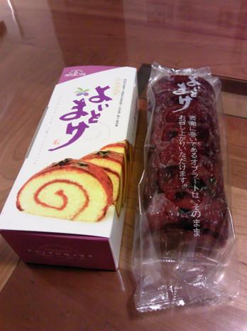 Yoitomake01