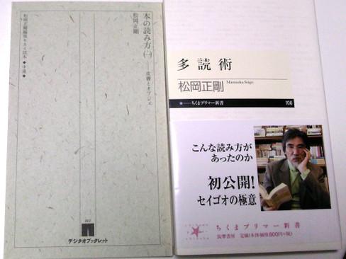 Honnoyomikata1