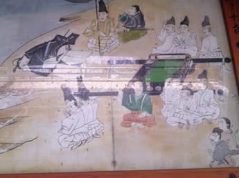 Hounougaku