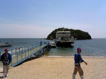 Ferrytomonoura