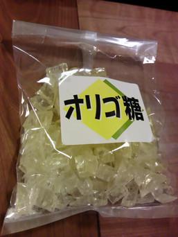 Hokkaidoten20141101oligo