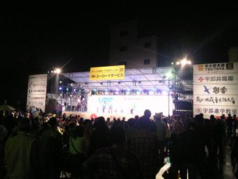 Ubematsuri20141101