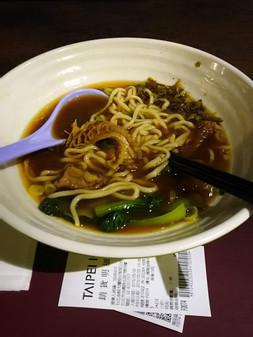 Taipei101food