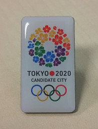 Tokyo2020candidate_3