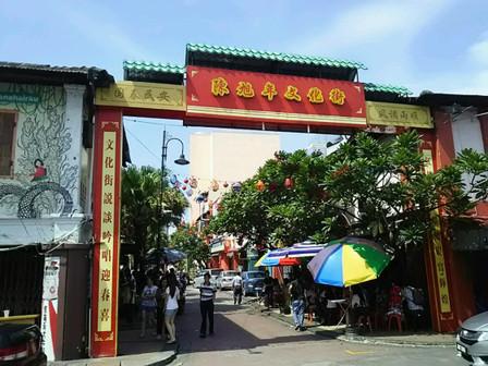 Chinkyokunenstreet