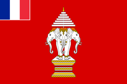 Flag_of_the_kingdom_of_luang_phraba