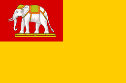 Flag_of_the_kingdom_of_vientiane