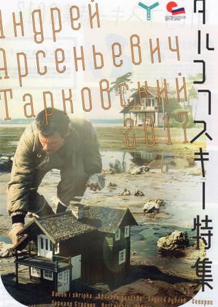 Tarkovski01