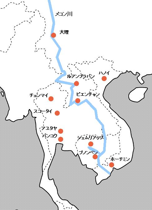 メコン流域国について勉強中 ... : 日本地図 勉強 : 日本