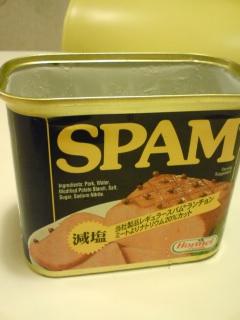 スパムの語源のスパムを食べた