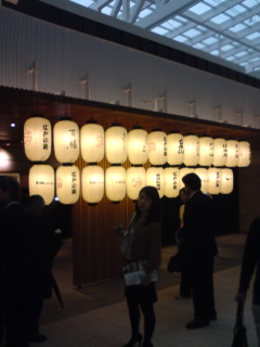 羽田空港国際線開業