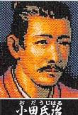 Odaujiharu